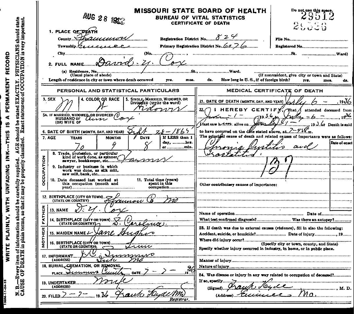 michigan marriage records